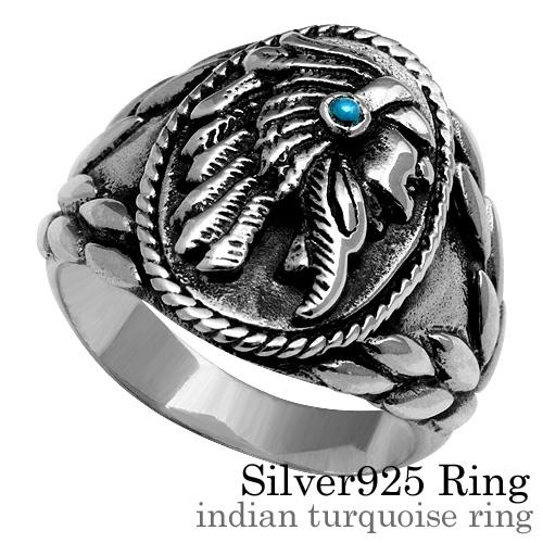 インディアン ターコイズ リング シルバー アクセサリー 指輪 [シルバーリング]
