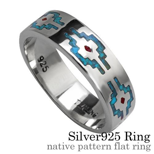 【刻印可能】ネイティブパターンフラット リング ターコイズ シルバー アクセサリー 指輪 [シルバーリング]