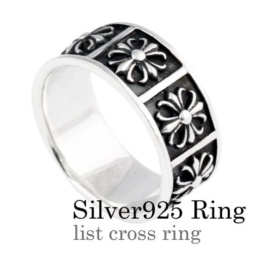 【刻印可能】リスト クロス リング シルバー アクセサリー 指輪 [シルバーリング]