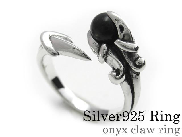 オニキスクロー リング シルバー アクセサリー 指輪 [シルバーリング]