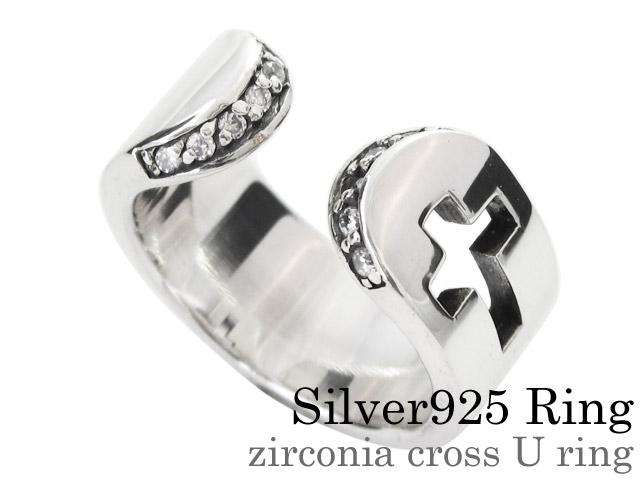 ジルコニア クロス U リング シルバー 指輪 [シルバーリング] 送料無料