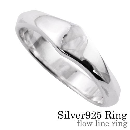 フロウライン リング シルバー アクセサリー 指輪 [シルバーリング]