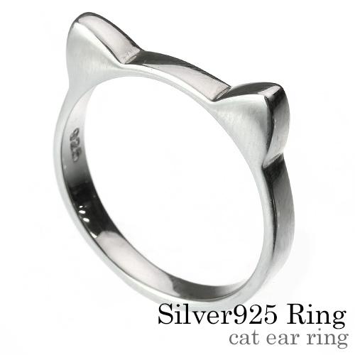 キャット イヤー リング リング シルバー メンズ 猫 猫耳 指輪 [シルバーリング]