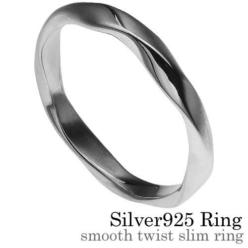 スムーズツイストスリム リング メンズ シルバー アクセサリー 指輪 [シルバーリング]
