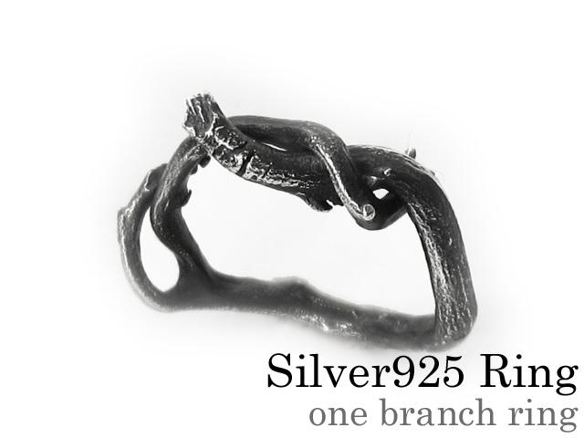 ワンブランチ リング シルバー アクセサリー 指輪 [シルバーリング]