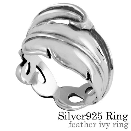 フェザーアイビー リング シルバー アクセサリー 指輪 [シルバーリング] 送料無料