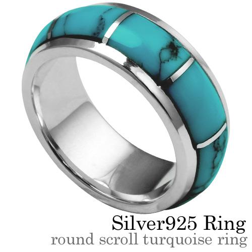 ラウンドスクロール ターコイズ リング シルバー アクセサリー 指輪 [シルバーリング] 送料無料