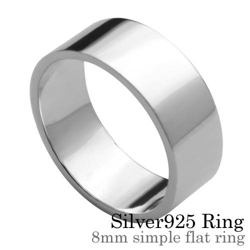 【有料刻印可能】【8mm幅】シンプル平打ち リング シルバー アクセサリー 指輪 [シルバーリング]
