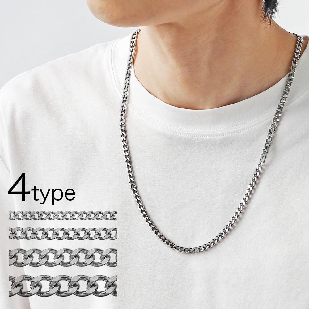 喜平 チェーン ネックレスト メンズ レディース ステンレス 選べるチェーン幅 定番 シンプル 喜平 [ステンレスチェーン]