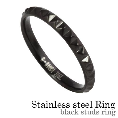 【刻印可能】ブラックスタッズ リング ステンレススチール アクセサリー 指輪 [ステンレスリング]