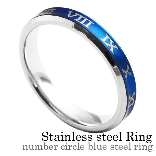 【刻印可能】ナンバー サークルブルースチール リング ステンレススチール アクセサリー 指輪 [ステンレスリング]