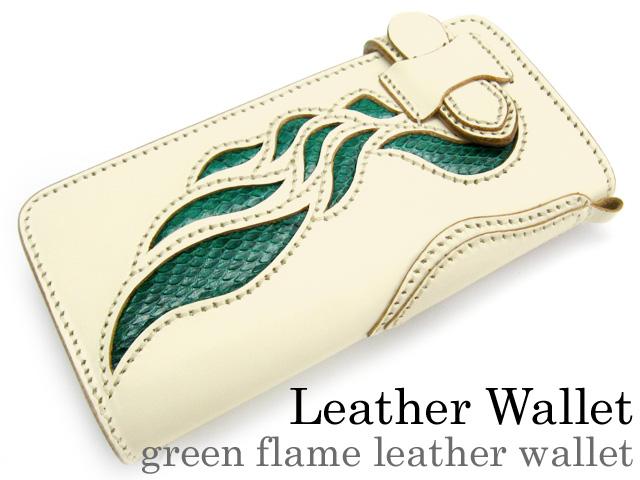 グリーンフレーム レザー ウォレット ヘビ革、牛革財布 送料無料