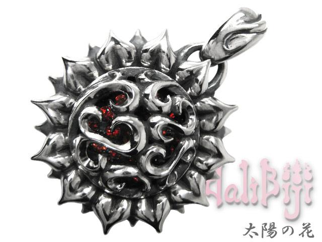 Balibiji (バリビジ) ペンダント [太陽の光 (太陽Ver.)] [シルバーペンダント] 送料無料