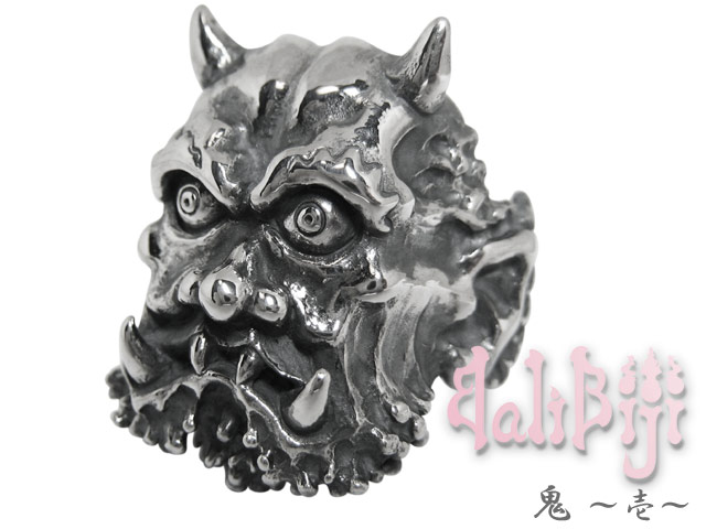 Balibiji (バリビジ) 鬼-壱- リング [シルバーリング] 送料無料