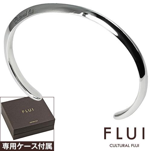 FLUI (フルイ) ブランド リップル バングル シンプル メンズ アクセサリー CULTURAL FLUI カルトラルフルイ [シルバーブレスレット]