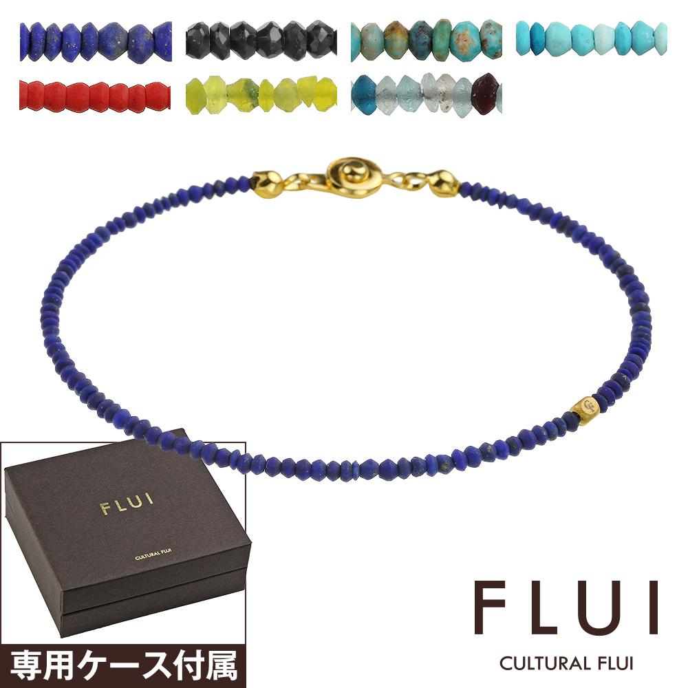 FLUI (フルイ) ブランド マイクロ ブレスレット 天然石 メンズ アクセサリー CULTURAL FLUI カルトラルフルイ