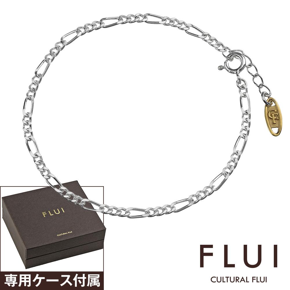 CULTURAL FLUI (カルトラルフルイ) ブランド フィガロチェーン ブレスレット メンズ アクセサリー [シルバーブレスレット] 送料無料