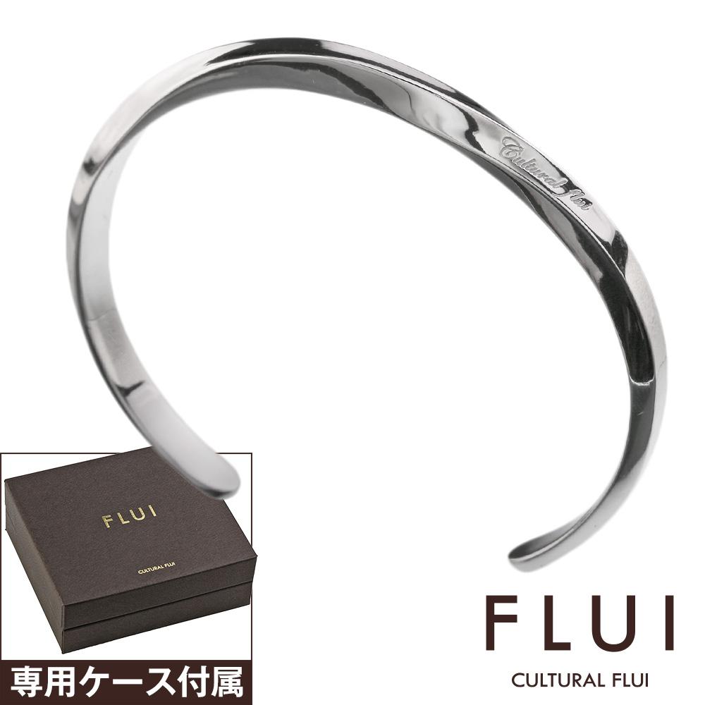 FLUI (フルイ) ブランド ツイスト エッジ バングル シンプル メンズ アクセサリー CULTURAL FLUI カルトラルフルイ [シルバーブレスレット]