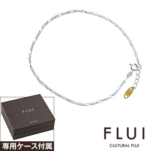 FLUI (フルイ) ブランド フィガロチェーンアンクレット メンズ アクセサリー CULTURAL FLUI カルトラルフルイ