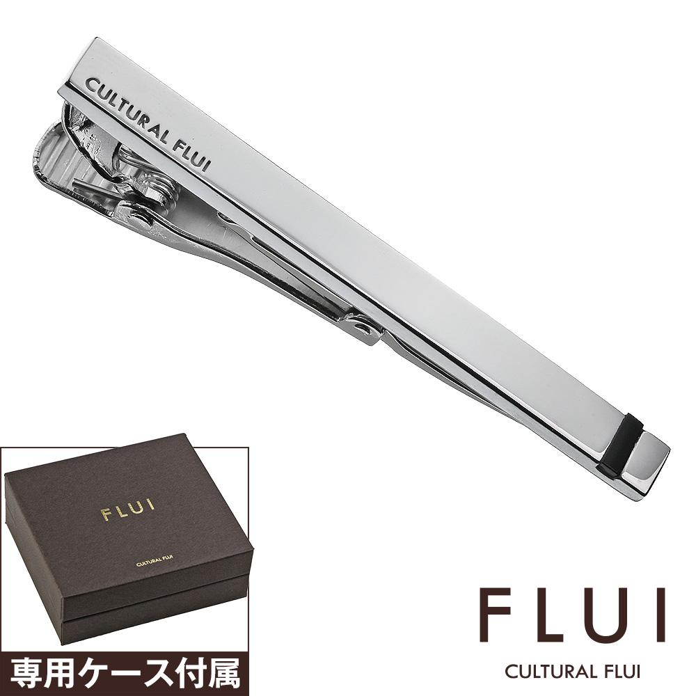 CULTURAL FLUI (カルトラルフルイ) ブランド ポイント オニキス ネクタイピン メンズ アクセサリー タイクリップ 送料無料