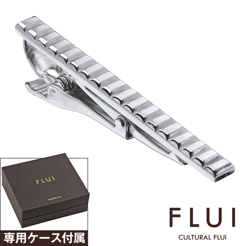 FLUI (フルイ) ブランド バゲット カット ネクタイピン メンズ アクセサリー タイクリップ CULTURAL FLUI カルトラルフルイ