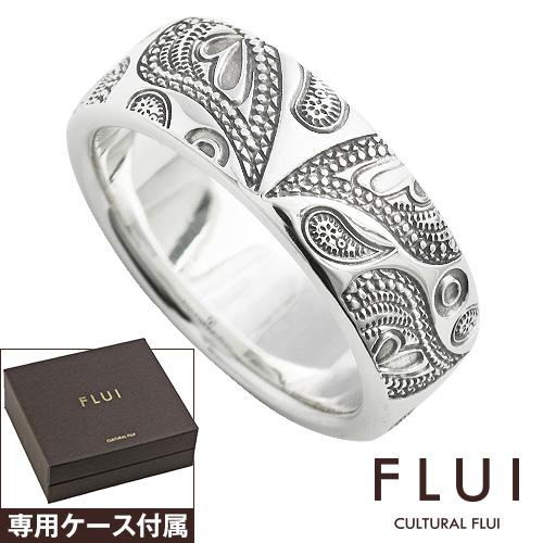 FLUI (フルイ) ブランド INCペイズリー リング メンズ アクセサリー CULTURAL FLUI カルトラルフルイ [シルバーリング]