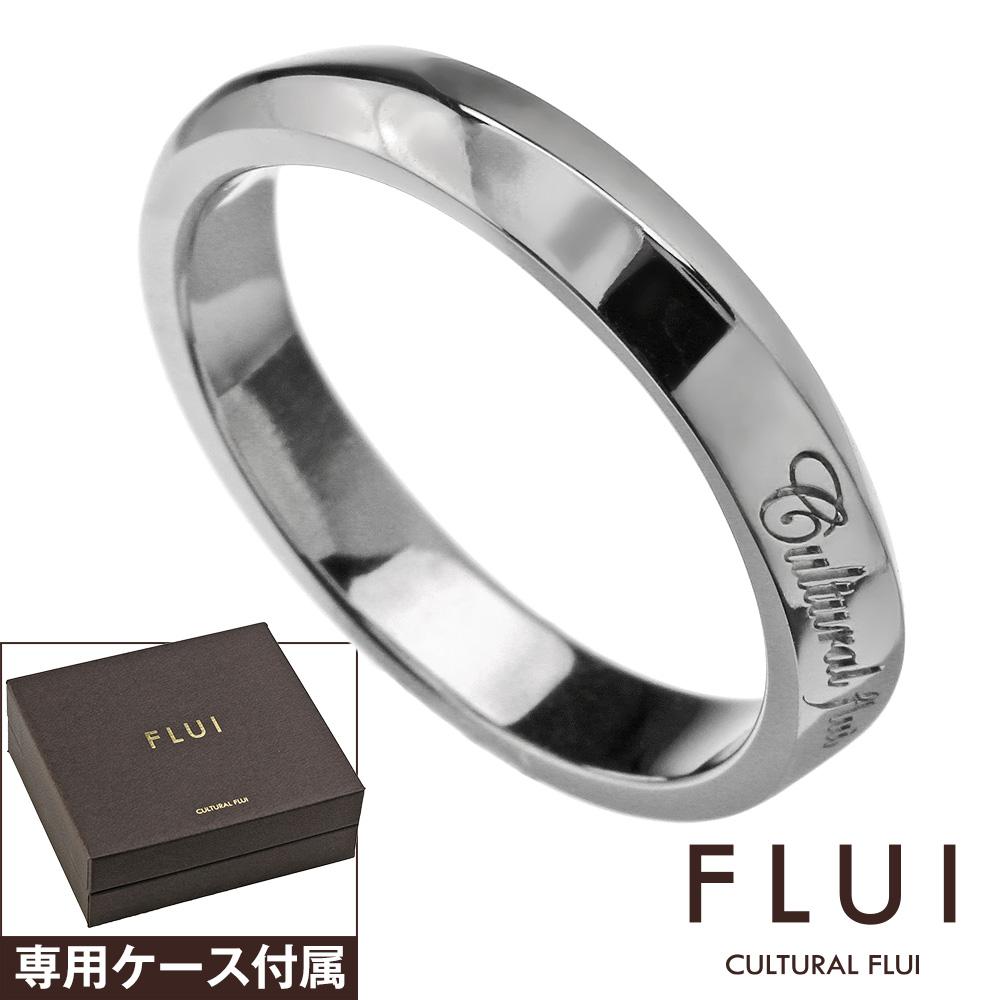 FLUI (フルイ) ブランド リップル リング メンズ アクセサリー CULTURAL FLUI カルトラルフルイ [シルバーリング] 送料無料