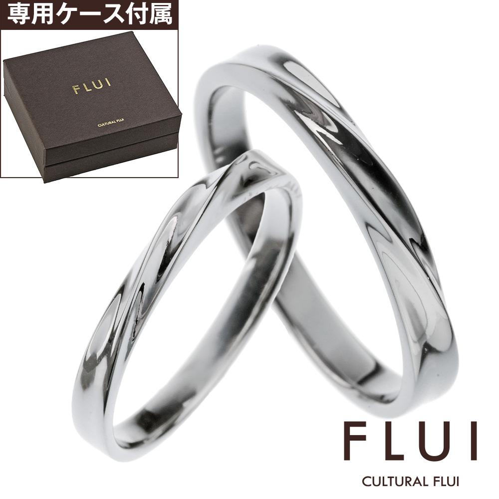 【ペア販売】 FLUI (フルイ) ブランド ツイン カーブ ペアリング アクセサリー  CULTURAL FLUI カルトラルフルイ [シルバーリング]