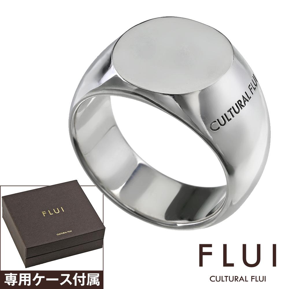 FLUI (フルイ) ブランド シンプル ラウンド シグネット リング メンズ アクセサリー 印台 CULTURAL FLUI カルトラルフルイ [シルバーリング]