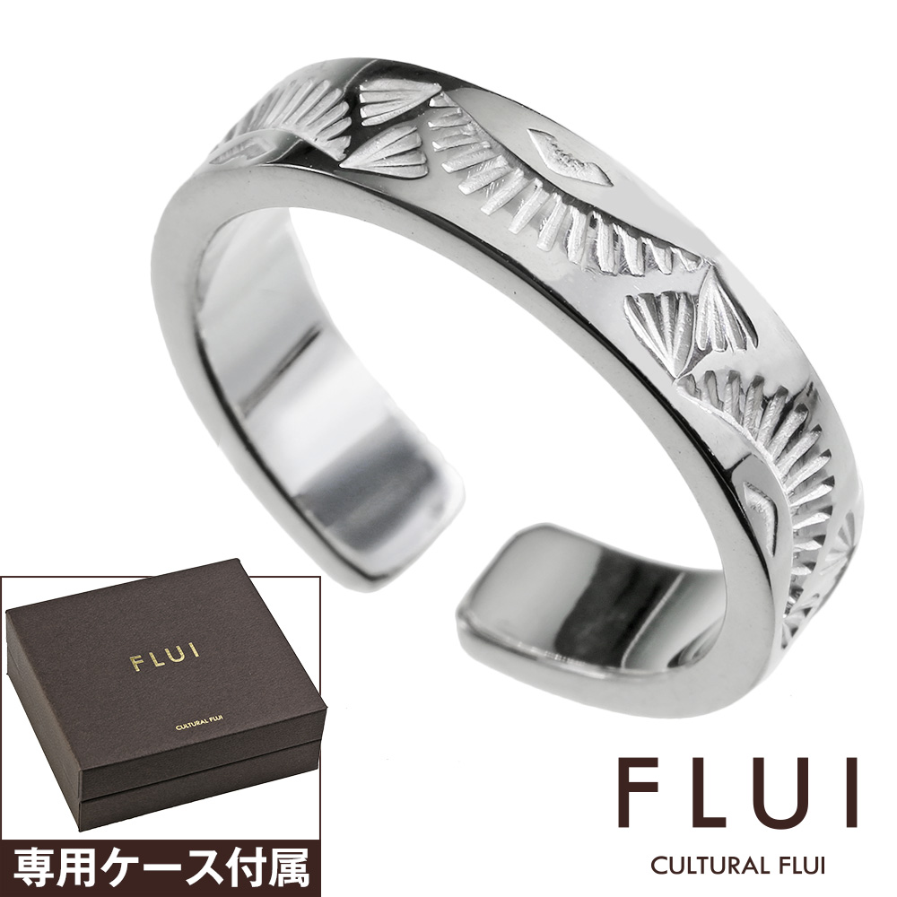 FLUI (フルイ) ブランド ハンドクラフト サンシャイン スタンプ ワーク リング メンズ アクセサリー ハンドメイド CULTURAL FLUI カルトラルフルイ [シルバーリング]