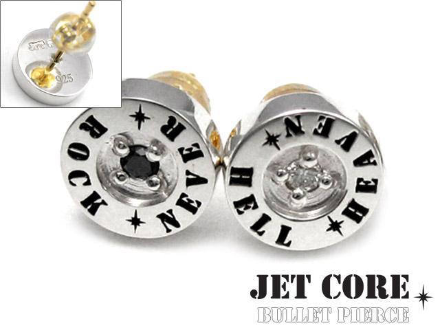 JET CORE (ジェットコア) バレット ピアス ダイヤモンド ブラックダイヤ メンズ 男性 [シルバーピアス] 片耳用(1個売り)