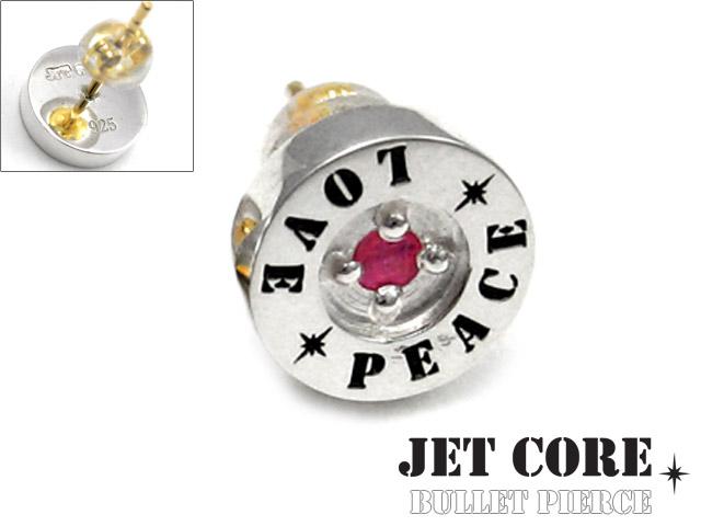 JET CORE (ジェットコア) バレット ピアス ピンクサファイア メンズ 男性 [シルバーピアス] 片耳用(1個売り)