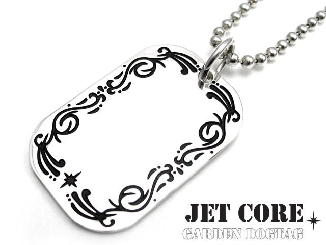JET CORE (ジェットコア) ガーデンドックタグ ペンダント (チェーン別売り) [シルバーペンダント]