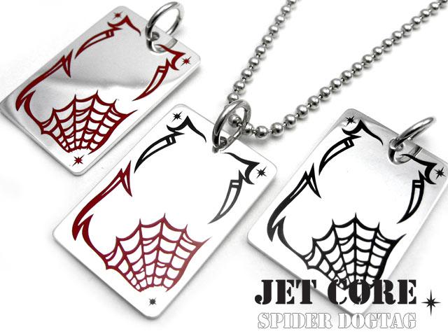 JET CORE (ジェットコア) スパイダードックタグ ペンダント (チェーン別売り) [シルバーペンダント] 送料無料