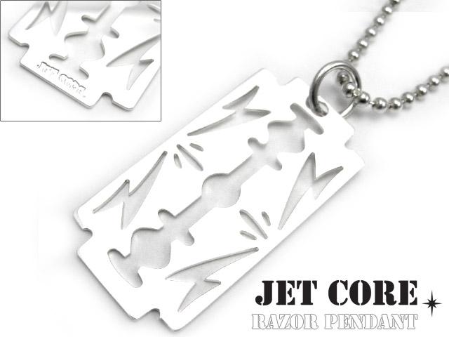 JET CORE (ジェットコア) レザー ペンダント (チェーン別売り) [シルバーペンダント] 送料無料