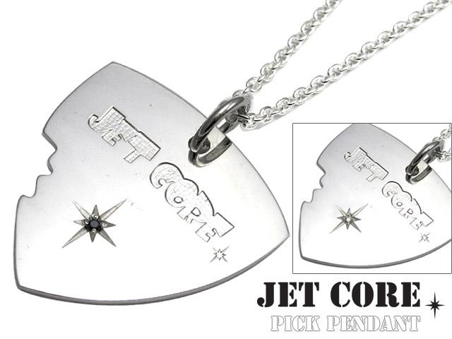 JET CORE (ジェットコア) ピック ペンダント (チェーン別売り) [シルバーペンダント]