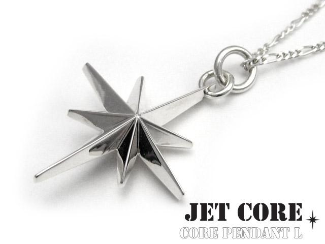 JET CORE (ジェットコア) コア ペンダント L (チェーン別売り) [シルバーペンダント] 送料無料