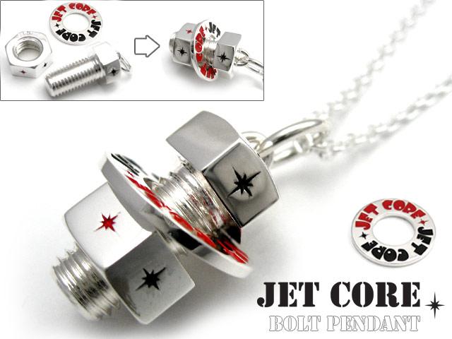 JET CORE (ジェットコア) ボルト ペンダント (チェーン別売り) [シルバーペンダント] 送料無料