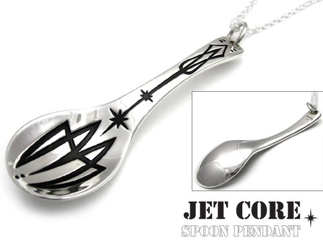 JET CORE (ジェットコア) スプーン ペンダント (チェーン別売り) [シルバーペンダント] 送料無料