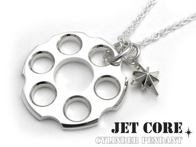 JET CORE (ジェットコア) シリンダー ペンダント (チェーン別売り) [シルバーペンダント]