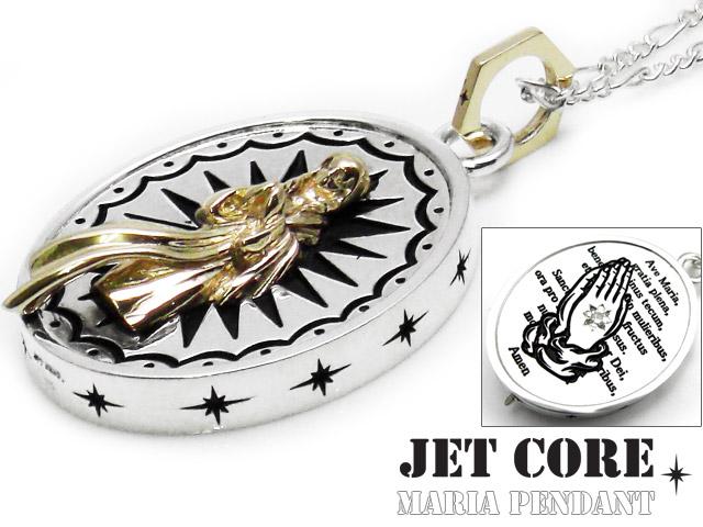 JET CORE (ジェットコア) マリア ペンダント K10 (チェーン別売り) [シルバーペンダント] 送料無料