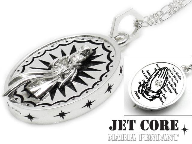 JET CORE (ジェットコア) マリア ペンダント (チェーン別売り) [シルバーペンダント]