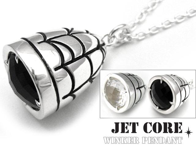 JET CORE (ジェットコア) ウィンカー ペンダント (チェーン別売り) [シルバーペンダント] 送料無料