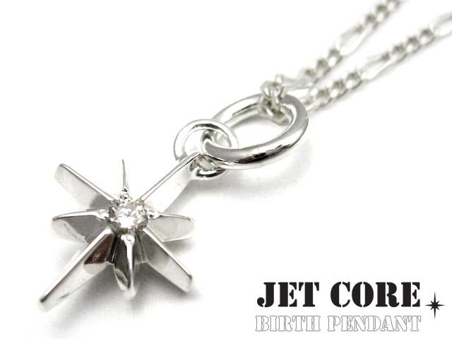JET CORE (ジェットコア) バース ペンダント ダイヤモンド (チェーン別売り) [シルバーペンダント]