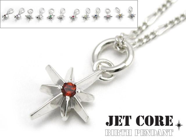 JET CORE (ジェットコア) バース ペンダント (チェーン別売り) [シルバーペンダント]