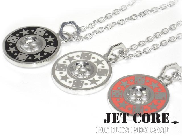 JET CORE (ジェットコア) ボタン L ペンダント (チェーン別売り) [シルバーペンダント] 送料無料