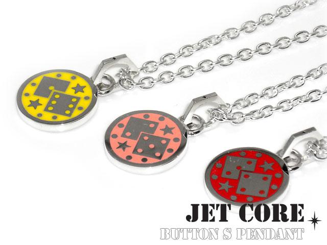 JET CORE (ジェットコア) ボタン S ペンダント (チェーン別売り) [シルバーペンダント]