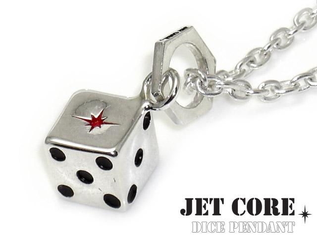 JET CORE (ジェットコア) ダイス ペンダント (チェーン別売り) [シルバーペンダント] 送料無料