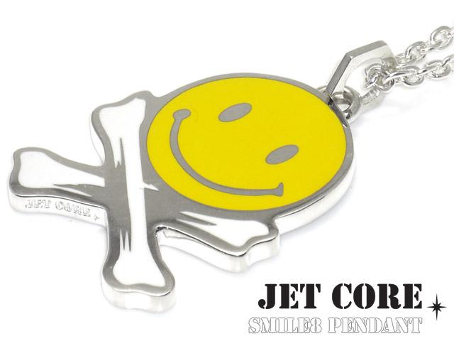 JET CORE (ジェットコア) スマイル ペンダント (チェーン別売り) [シルバーペンダント] 送料無料