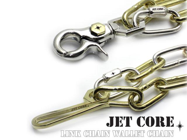 JET CORE (ジェットコア) リンク ウォレットチェーン シルバー&ブラス [シルバーウォレットチェーン]